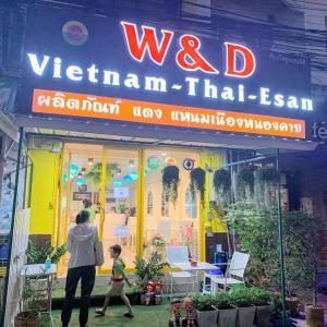 <シラチャナコン通信 その14>パヤタイ病院前にベトナム&イサーン料理のお店がオープン!