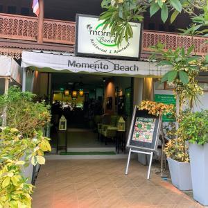 定休日はパタヤでのんびり♪ワイワイ&キャピキャピ男子会@Momento Beach