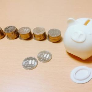 勝手に500円玉貯金の啓蒙をしたい