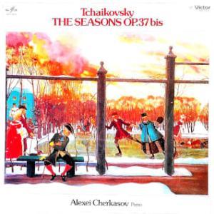 ◇クラシック音楽LP◇アレクセイ・チェルカーソフのチャイコフスキー:ピアノ小品集「四季」