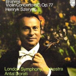 ◇クラシック音楽LP◇ヘンリック・シェリングのブラームス:ヴァイオリン協奏曲