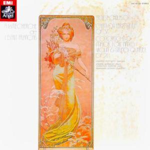 ◇クラシック音楽LP◇ショーソン:「果てしない歌」/「ピアノ、ヴァイオリンと弦楽四重奏のための協奏曲(コンセール)」