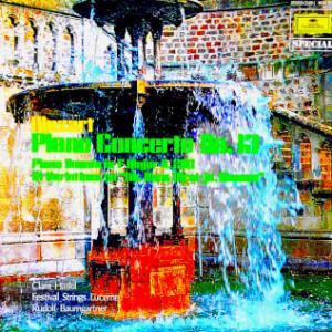 ◇クラシック音楽LP◇クララ・ハスキルのモーツァルト:ピアノ協奏曲第13番/ピアノソナタ第2番/「キラキラ星」の主題による変奏曲