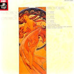 ◇クラシック音楽LP◇プーランクのヴァイオリンソナタ/2つのクラリネットのためのソナタ/チェロソナタ