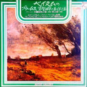 ◇クラシック音楽LP◇ベイヌム指揮アムステルダム・コンセルトヘボウのブラームス:交響曲第2番/第3番