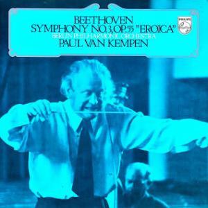◇クラシック音楽LP◇忘れ去られた名指揮者ケンペン指揮ベルリン・フィルのベートーヴェン:交響曲第3番「英雄」