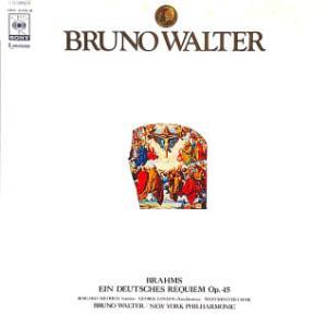 ◇クラシック音楽LP◇ブルーノ・ワルター晩年の名盤 ブラームス:ドイツ・レクイエム