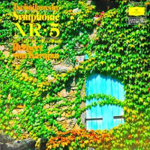 ◇クラシック音楽LP◇カラヤン指揮ベルリン・フィルのチャイコフスキー:交響曲第5番