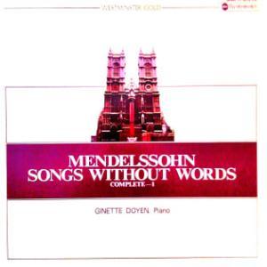 ◇クラシック音楽LP◇ジネット・ドワイアンのメンデルスゾーン:無言歌集(第1巻~第4巻)