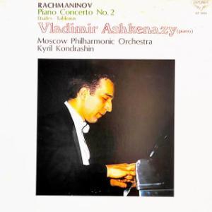◇クラシック音楽LP◇若き日のアシュケナージのたラフマニノフ:ピアノ協奏曲第2番/練習曲集「音の絵」Op.39より第1、2、5番