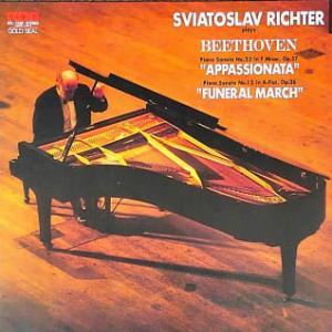 ◇クラシック音楽LP◇リヒテルのベートーヴェン:ピアノソナタ第23番「熱情」/第12番「葬送」