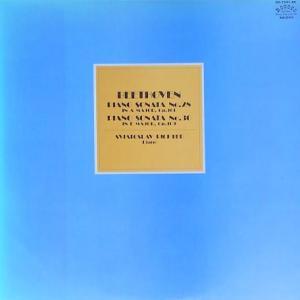 ◇クラシック音楽LP◇リヒテルのベートーヴェン:ピアノソナタ第28番/第30番(ライヴ録音盤)