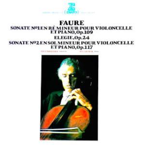 ◇クラシック音楽LP◇ポール・トルトゥリエのフォーレ:チェロソナタ第1番/第2番&悲歌