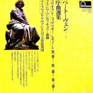 ◇クラシック音楽LP◇コンヴィチュニー&ゲヴァントハウスのベートーヴェン:序曲選集