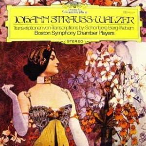 ◇クラシック音楽LP◇新ウィーン楽派の3人(シェーンベルク/ベルク/ウェーベルン)の編曲によるヨハン・シュトラウスのワルツ集