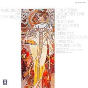 ◇クラシック音楽LP◇名女性ハーピスト アニー・シャフランによるドビュッシー/ラヴェル/ピエルネ/フォーレのフランス音楽ハープ名曲集