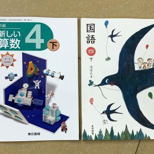 日本大使館に行って娘の教科書をもらってきました。