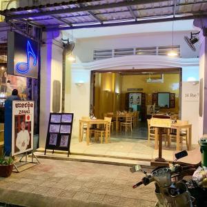 Kampotの日系レストランZIPANGさんでいただきました。