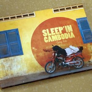 『SLEEP'IN CAMBODIA 』の写真集を買って来ましたよ。
