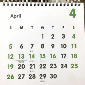 今月13日は Khmer New Year カンボジア正月ですね。
