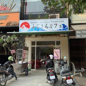 武漢コロナで日系の飲食店の撤退とか、経営者さんの帰国とかの影響が出ています。