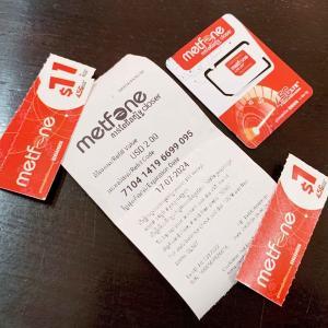 カンボジア SIM カードのお得な使い方。