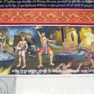 Preah Put Khousacha Pagoda このお寺にも「地獄」の壁画がありました。