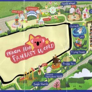 Fantasy World とDinosaurs Alive のリーフレットとチケット。