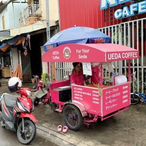 久しぶりにウエダコーヒーさんの移動販売車を発見しました。