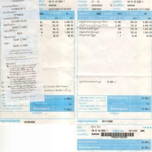 水道局に行って水道代を支払いました。