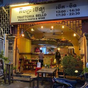 Trattoria bello Pizza & Pasta さん初めてのお店。