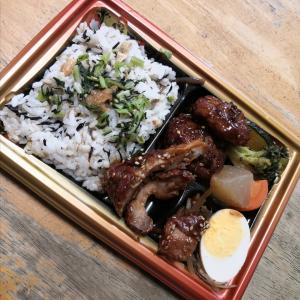 成城石井のお弁当