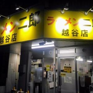 ラーメン二郎 越谷店 【4】 ~夜の部