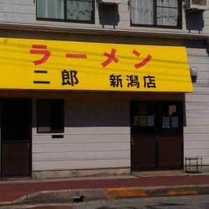 ラーメン二郎 新潟店 【8】 ~全店制覇2019