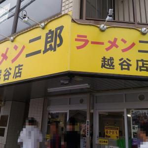 ラーメン二郎 越谷店 【5】 ~気合で5回目の全店制覇?