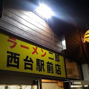 ラーメン二郎 西台駅前店 【22】 ~麺量解説