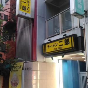 ラーメン二郎 JR西口蒲田店 【9】 ~ラスト??