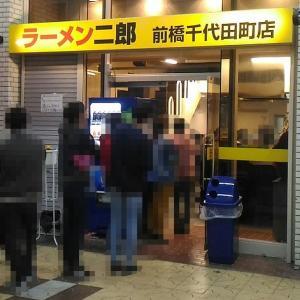 ラーメン二郎 前橋千代田町店 ~初訪問!
