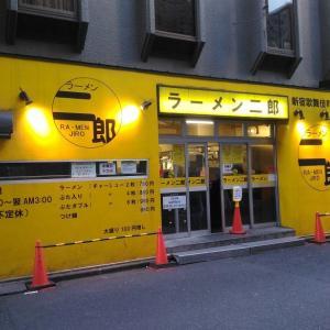 ラーメン二郎 新宿歌舞伎町店 【14】 ~平日のアイドルタイム