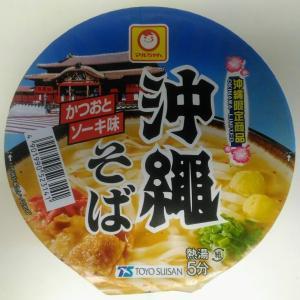 沖縄そば かつおとソーキ味 @マルちゃん