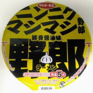 野郎ラーメン ニンニクマシマシ豚骨醤油味 @サンヨー食品