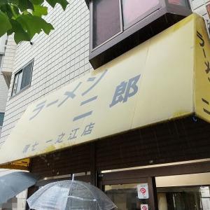 ラーメン二郎 環七一之江店 【30】 ~焼海苔