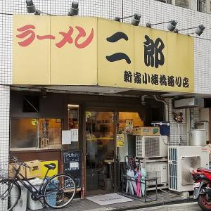 ラーメン二郎 新宿小滝橋通り店 【12】 ~コロナ禍の中で