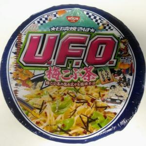 日清焼そば U.F.O. 梅こぶ茶
