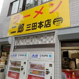 ラーメン二郎 三田本店 【110】 ~総帥の一杯ロット