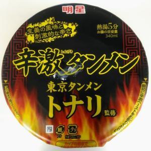 辛激タンメン 東京タンメン トナリ 監修 @明星食品