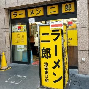 ラーメン二郎 池袋東口店 【20】 ~秋でもまぜそば!