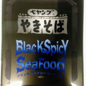 ペヤングやきそば BlacK SpicY SeaFood