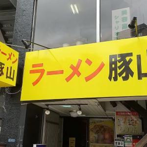 ラーメン豚山 上野店 【2】 ~まぜそば!