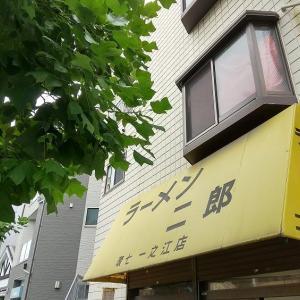 ラーメン二郎 環七一之江店 【33】 ~異次元